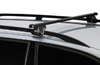 Dachträger Thule SKODA Roomster 5-T MPV Dachreling 06-15 Smart Rack